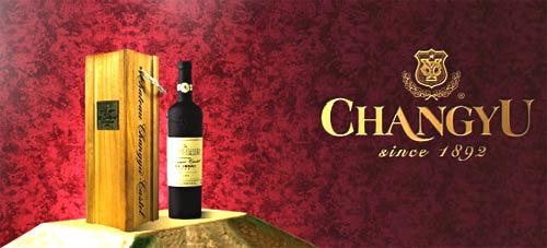 La bodega Changyu es una de las más importantes en China, y produce sus caldos utilizando exclusivamente uva de sus viñedos.
