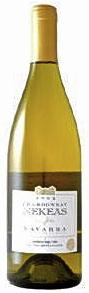 nekeas-chardonnay-allier-fermentado-en-barrica-558964